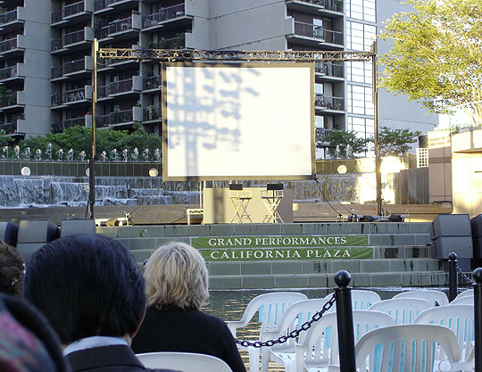 Watercourt Screen